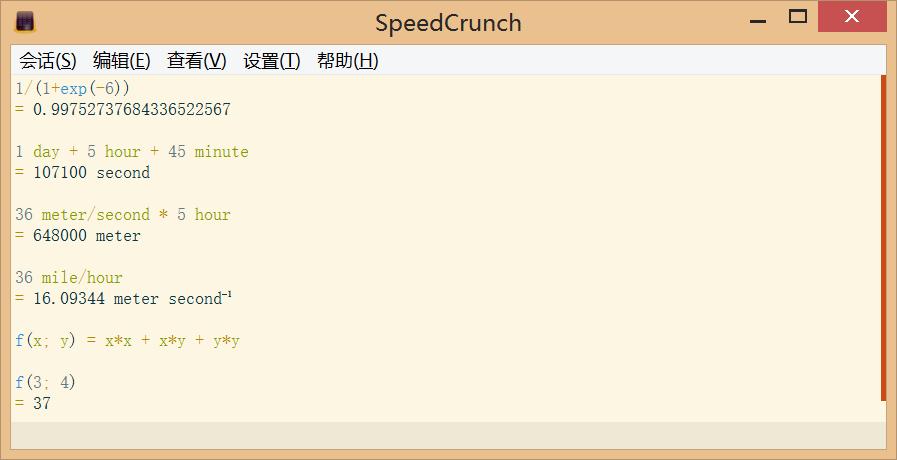 speedcrunch