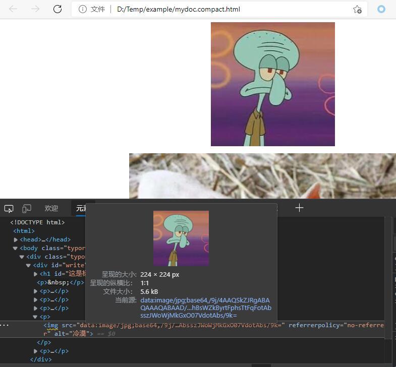 Typora 导出 HTML 时将外链图片以 base64 形式嵌入