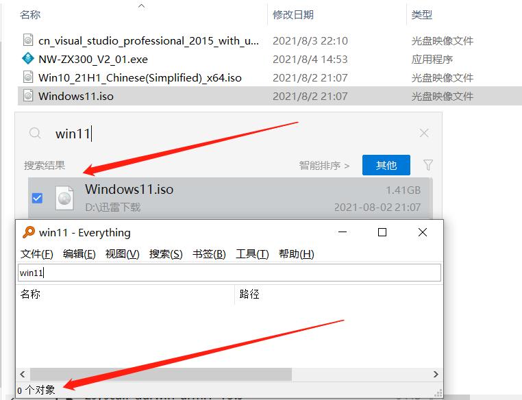 优效文件助手 - 助你轻松掌控电脑文件[Windows] 7