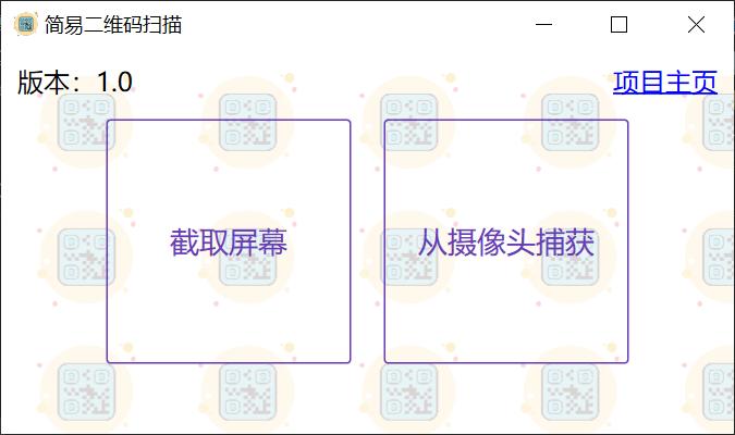 QQ图片20210717210544