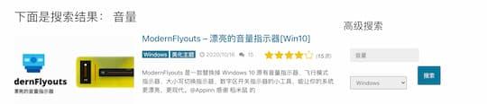 Screen-Appinn2021-09-09 15.33.58
