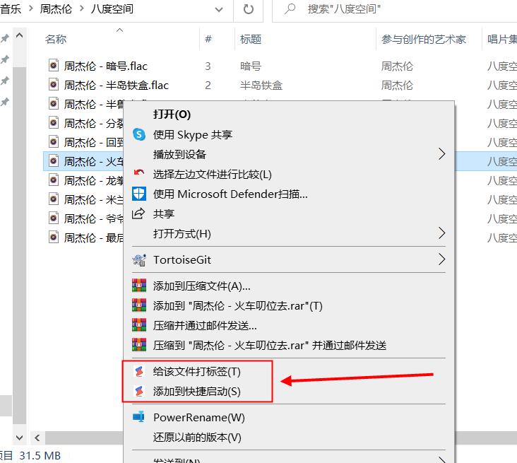 优效文件助手 - 助你轻松掌控电脑文件[Windows] 5