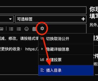 Screen-Appinn2021-09-13 11.04.21