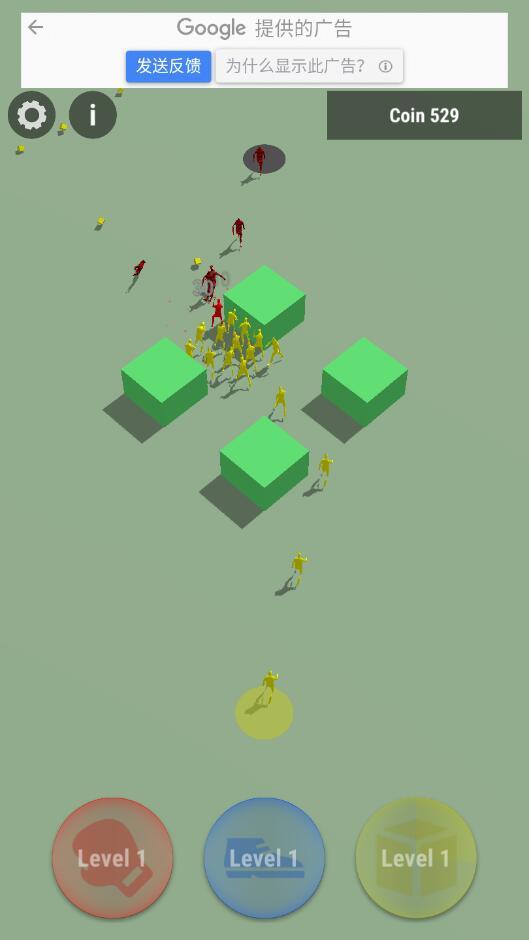 suntrise 的游戏回忆录:那些好玩又有趣的手机游戏 7