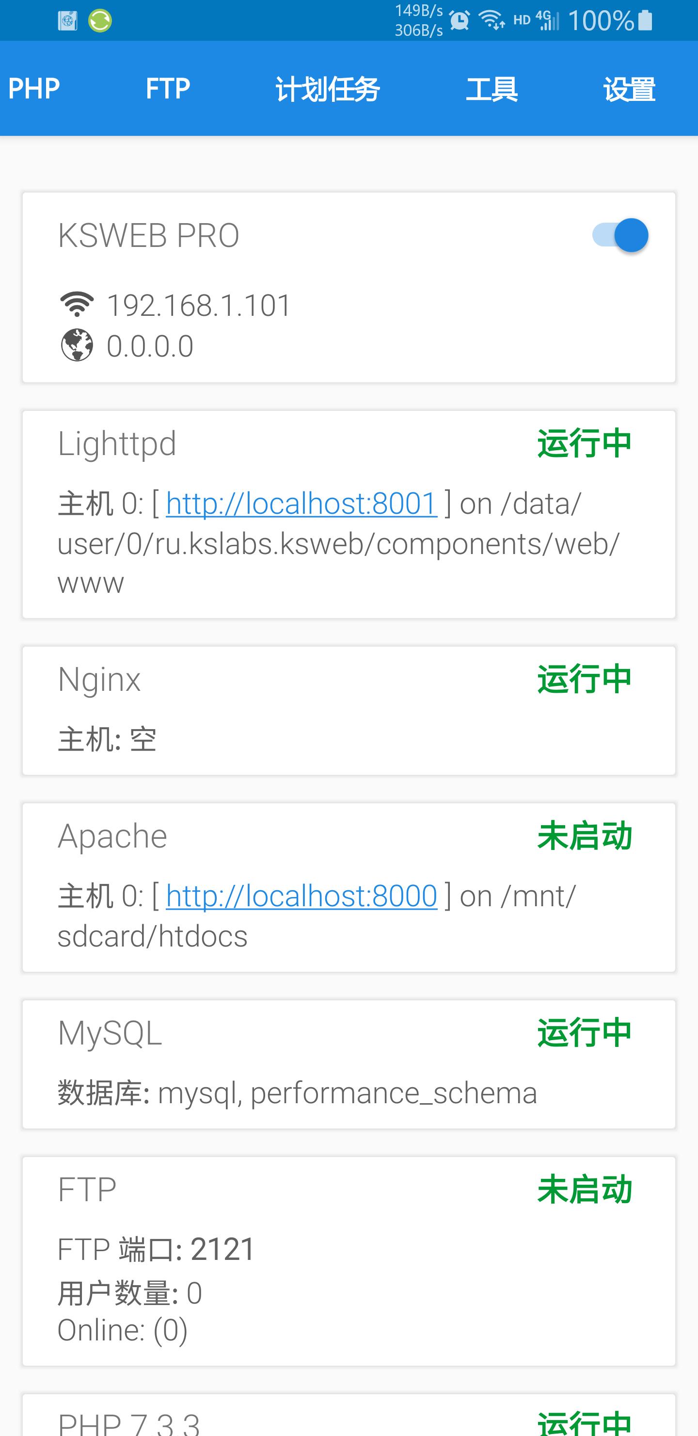 Screenshot_20210419201741